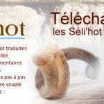 Téléchargez les Seli'hot traduites et commentées en PDF