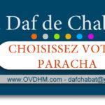 Prenez part à la Daf de Chabat