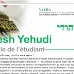 Nefesh Yehudi: VAERA