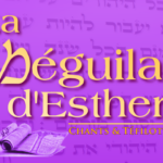 La Méguilat Esther Traduite