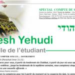 Nefesh Yehudi: Le compte du Omer
