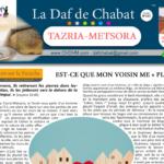 TAZRIA-METSORA