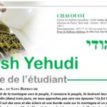 Nefesh Yehudi: CHAVOUOT