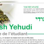 Nefesh Yehudi: VAET'HNANE